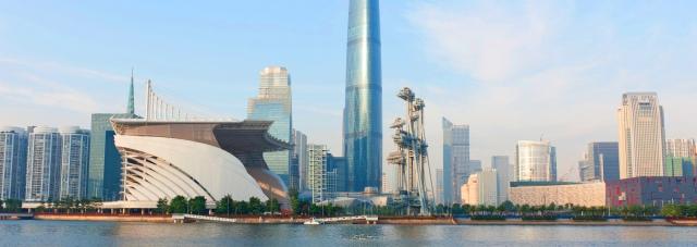Guangzhou Modern